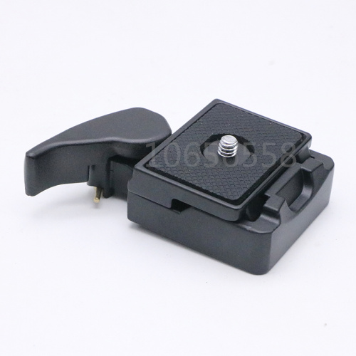 Quick Release Clamp Adapter For Camera Tripod with Manfrotto 200PL-14 Compat Plate BS88 HB88 Stabilizer Plate