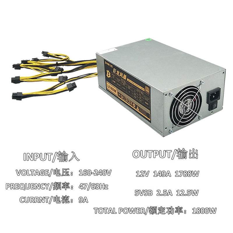 Mining Power Supply 1800W 6PIN*10 For Antminer machine A4 A6 S7 S9 E9 L3 L3+ D3 R4 BTC LTC DASH Miner Power Supply цена 2017