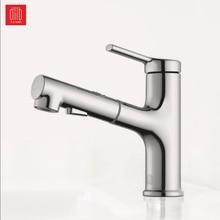 Youpin DABAI ห้องน้ำอ่างล้างหน้าก๊อกน้ำดึง Rinser Sprayer น้ำยาบ้วนปากแปรง 2 โหมด TAP Cold & Hot อ่างอาบน้ำก๊อกน้ำ