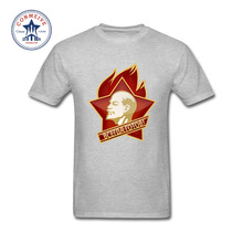 2017 New Summer Funny Tee SOVIET UNION ALWAYS READY LENIN CCCP USSR Cotton T Shirt for men