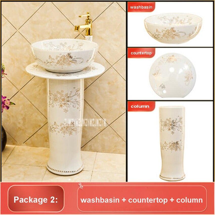 Trois pièces-costume ménage balcon piédestal bassin salle de bain colonne bassin de haute qualité Vertical étage Type Art céramique lavabo