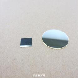 Покрытая Серебром T_80 половина Width_40 нм на зеркало Стекло 905 + 10 нм инфракрасного высокая проницаемость фильтра