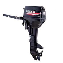 Hang Kai 12hp  outboard motor for  boat-hook / fishing boat / fiberglass fishing boats