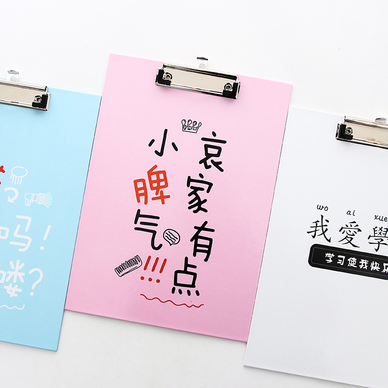 Small Fresh Personality Clipboard Tide Folder Japan And South Korea Lovely Page Folder Writing Pad School Office Supplies 1pc