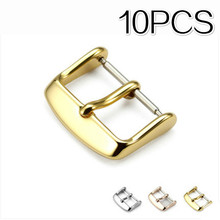 10PCS Watches Accessories Watch Buckle Silver Gold Black Stainless Steel Watchband Clasp Wristwatch 16mm 18mm 20mm 22mm стоимость