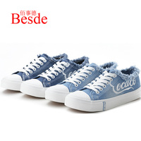 Blue sneakers men's platform Canvas shoes plus size 42/43/44 chunky sneakers 2019 sweet style male sneakers