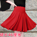 The new women's adult dance Latin Dance Skirt Adult square dance skirt skirt dress contains