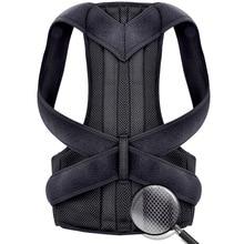 Bodywellness корсет для коррекции осанки для спины горбатый коррекция Корректор осанки поддержка боли корсет для спины