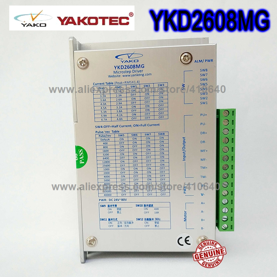 Genuine YAKO YKD2608MG Stepper Motor Drive for NEMA23 to NEMA34 Stepper Motor with DC 24 to 80V Updated from YKB2608MG MHGenuine YAKO YKD2608MG Stepper Motor Drive for NEMA23 to NEMA34 Stepper Motor with DC 24 to 80V Updated from YKB2608MG MH