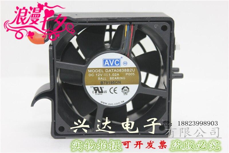 Original DATA0838B2U 12V 1.02A 8CM four-wire speed control server cooling fan