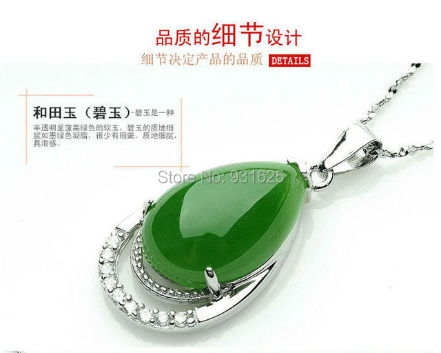 Valentine's Day Christmas gift natural hetian jade pendants 925 silver inlaid green jade pendant necklace free shipping