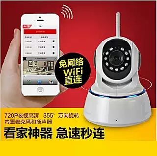 ФОТО Wireless camera 1080P smart HD network camera camera IP home WiFi remote monitor
