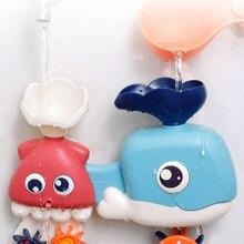Baby Kids Bathroom Tub Play Water Toys Summer Fun Bath Spray Children Shower Educational for Gifts