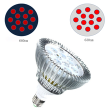 All Red 660nm & 630nm 36W LED Plant Grow Light E27 PAR38 LED Grow Lamp Indoor Plant Flowering