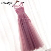 Mbcullyd New Fashion Pink Bridesmaid Dress 2018 New Arrival Long Tulle Wedding Party Gown Plus Size Dress for Wedding Party