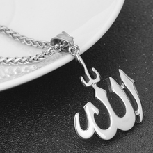 Arabic Muslim Allah Pendant Necklaces Unisex Ahmed Arab Islam Mohammad Muslim Middle Eastern Allah pendant Necklace