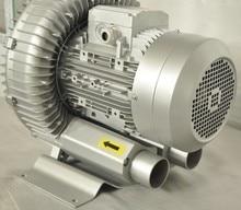Горячая! 2.2kw 50 Гц / 220 В / однофазный вентилятор на входе и на выходе
