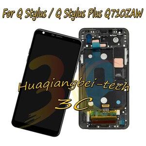 Image 3 - 6.2 Lg Q スタイラス Q710GX Q710EM Q710WA/Q スタイラスプラス Q710ZAW フル Lcd ディスプレイ + タッチスクリーンデジタイザアセンブリフレーム