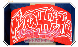 Image 4 - Aoharu X Kikanjuu Aoharu X Machinegun Matsuoka Masamune uniforme de Cosplay disfraz, perfecto personalizado para ti.