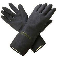 Сверхмощный натуральный Резиновые Садовые Перчатки кислотной щелочи устойчивостью химической рукавицы Садоводство защитный Прихватки для мангала