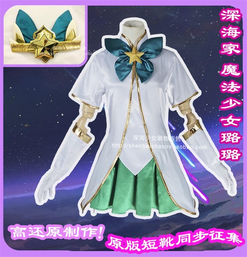 2017 Hot Game LOL Lulu Cosplay LOL Star Of The Guardian Magic Girl Dress Halloween Costumes For Women Costume Cosplay O