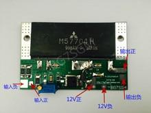 קטן משחזר 410 470 mhz 20 w UHF RF רדיו מגבר כוח AMP עבור 450C ממסר 433 mhz הדיגיטלי תחנת רדיו