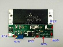 소형 리피터 410 470 mhz 20 w uhf rf 무선 전력 증폭기 amp 450c 릴레이 433 mhz 디지털 라디오 스테이션