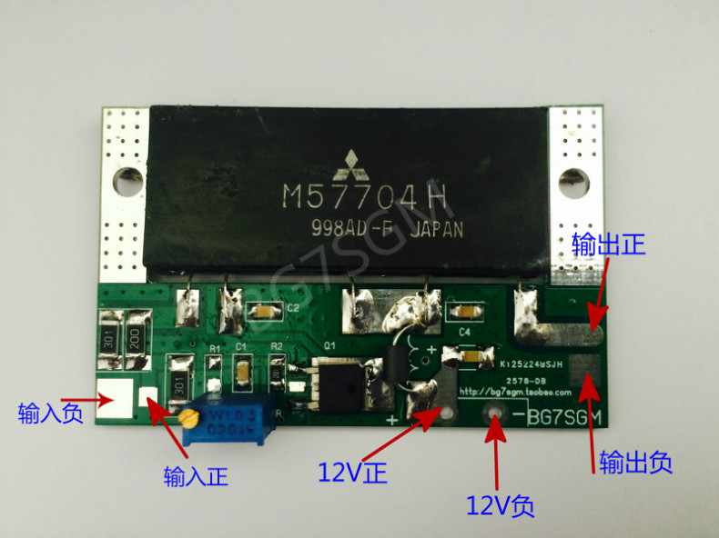 Small Repeater 410-470MHZ 20W UHF RF Radio Power Amplifier AMP For 450C Relay 433MHZ Digital Radio Station