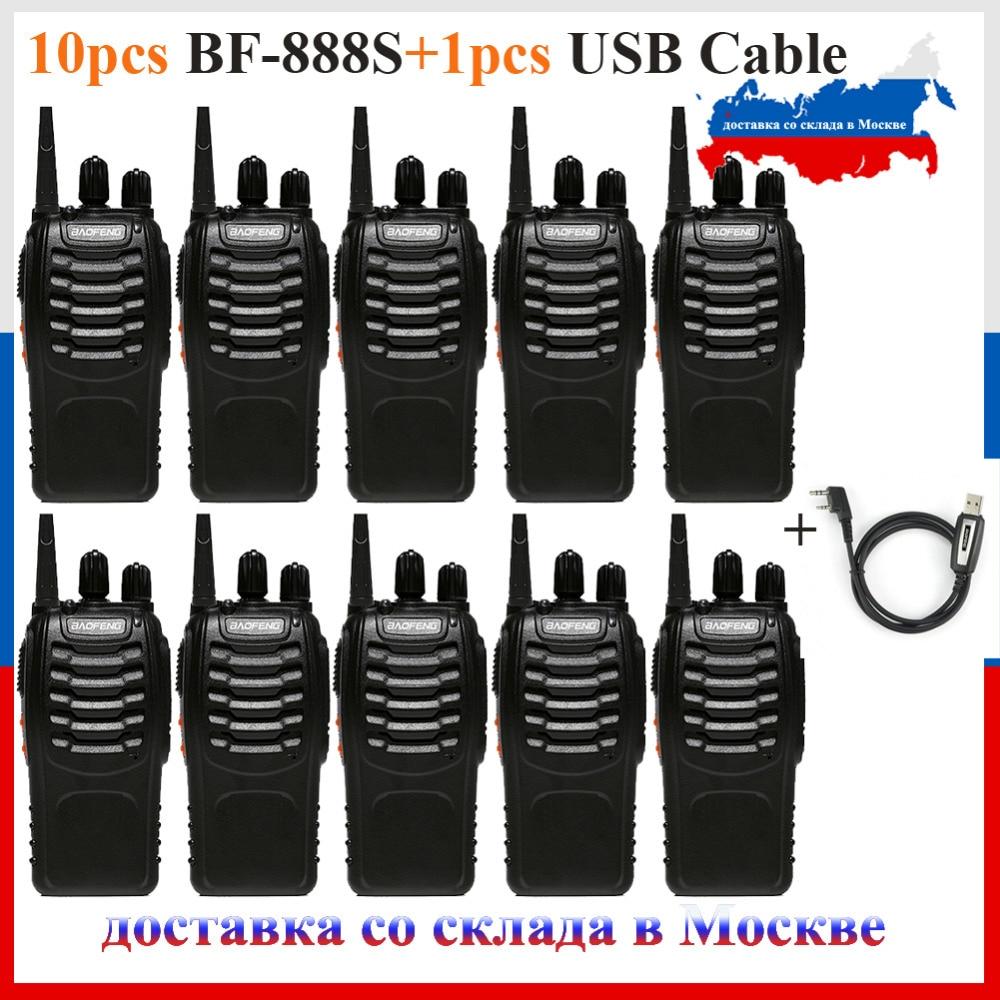 Versand von moskau!!! 10 stücke 5 watt UHF 400-470 mhz Baofeng BF-888S walkie talkie Handheld Tragbare radio
