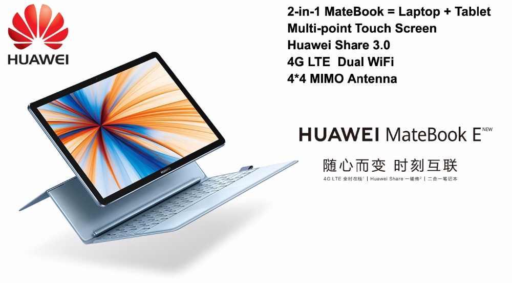 HUAWEI Laptop MateBook E 2019 Nieuwe Met 4G LTE SIM Slot 12 Inch Tablet 2-in-1 notebook PC Qualcomm CPU 8GB Ram 512GB 2K Display