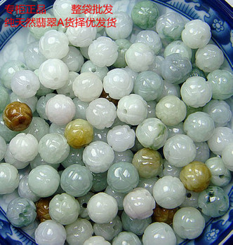 Natural 30 pcs jade beads beads 10-13mm jade lotus home accessories DIY rose sweater chain necklace bracelet