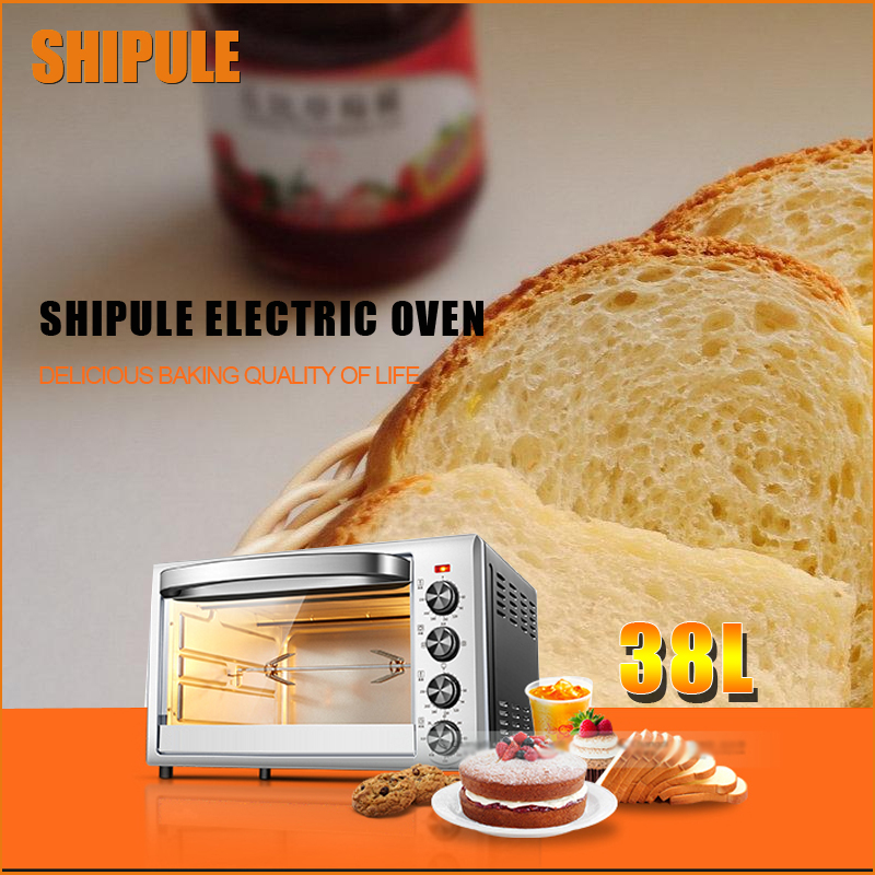 SHIPULE  -230 Degree Celsius Professional Commercial Electric Oven Electric Pizza Oven Baking Bread Cake Egg Tart
