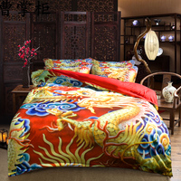 Wongs bedding chinese dragon duvet cover 3D Printing red yellow Bedding Set queen king size bedlinen