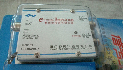 SB8620D2 CATV signal Amplifier Closed-circuit digital cable TV amplifier 1 in 2 out SB-8620D2