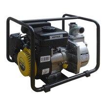 Мотопомпа бензиновая Huter MP-40 (Мощность 2.8 л/сек, 4-х тактный двигатель, макс.высота подачи 30м, макс. высота всасывания 8м, 300 л/мин, для перекачивания чистой воды в больших количествах)