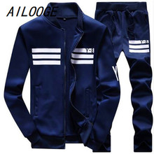 AILOOGE Men's Sportswear Set Men Active Tracksuits hoodies&Sweatshirts sportsuit Men brand clothing size 5XL,6XL,7XL,8XL,9XL