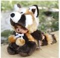 Hight quality new fashion 20cm  12 Constellation Kiki  cute plush dolls to send a gift High quality plush toys for children