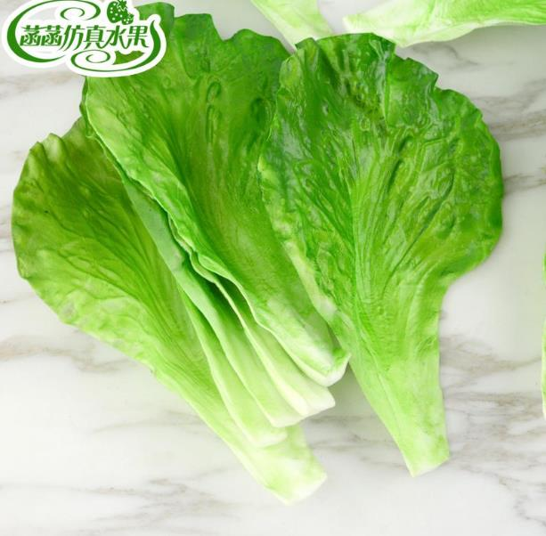 Decoration Crafts Figurines Miniatures Simulation Green Lettuce Leaves PU Material Fake Vegetable Model  Props 10pcs/lot