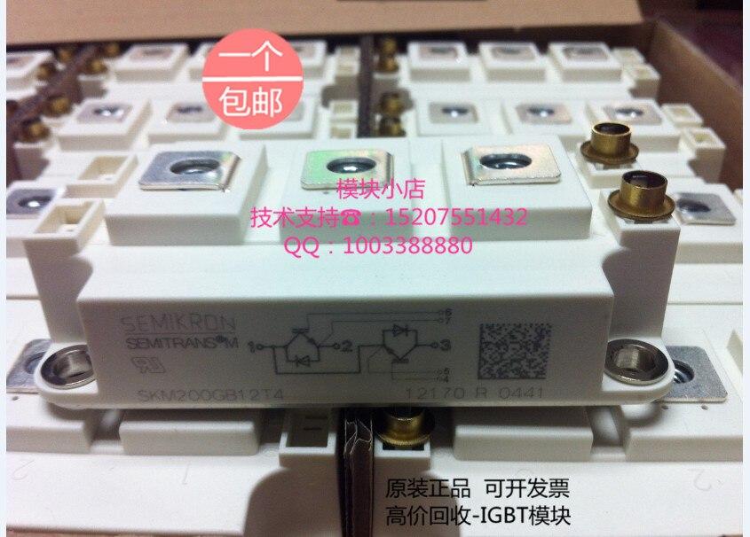 SEMIKRON semikron SKM200GB12T4 SKM200GB12E4 original new IGBT modules