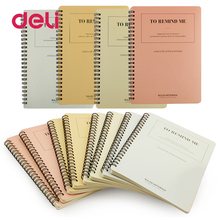 Deli 1pakage spiral coil A5/B5 concise fashionable diary 4 book/pack notebook wholesale with a gel pen