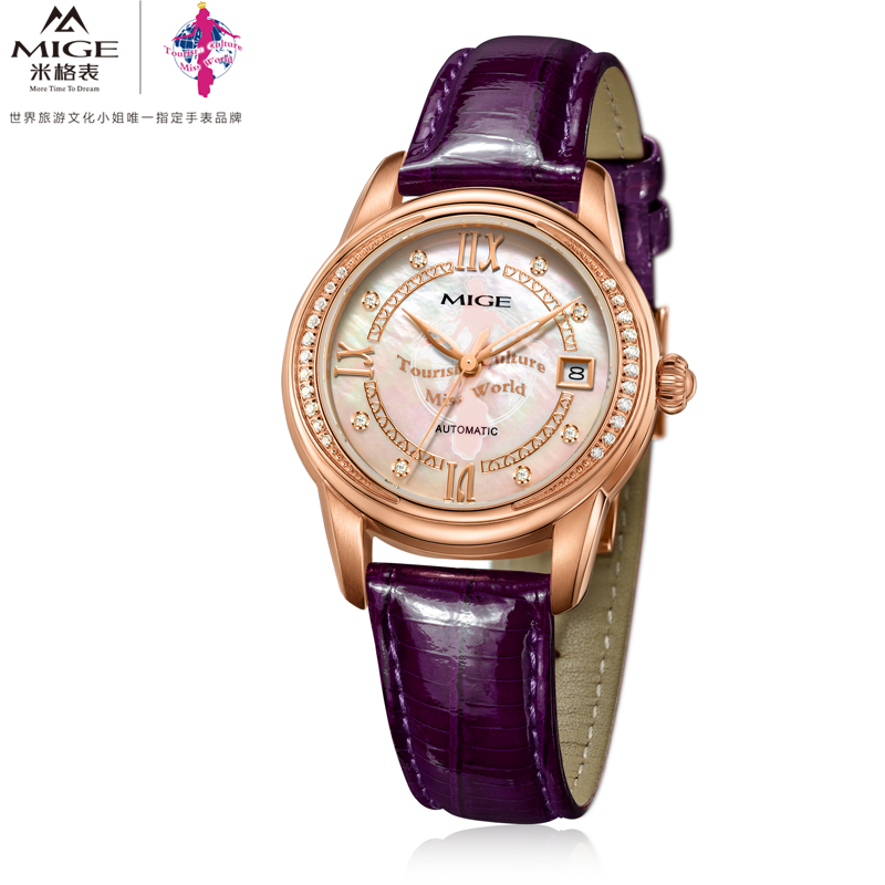 Hot Sale Mechanical Relogio Feminino Watch White Red Purple Leather Aphire Dial Female Clock Waterproof Automatic Woman Watches expo shanghai 2010 edition purple dial purple band seagull flywheel automatic mechanical men s watch