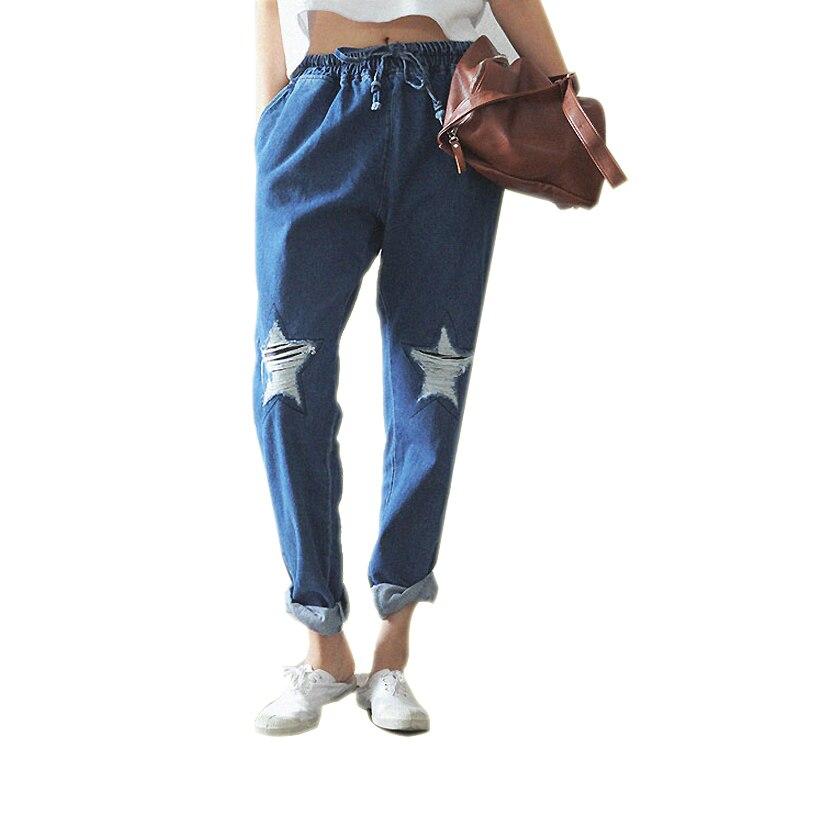 Autumn South Korean Star Shaped Damage The Elastic Waist Loose Haren ripped hole out high quality elastic waistline female Jeans