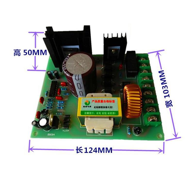 220V Excitation Motor Drive Controller Board High-Power DC Motor Governor  PWM Permanent Magnet 24V 36V 48V \60V \90V \110V