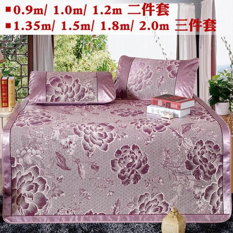 Mat 4 feet, 6 feet bed seats three piece folding mat dormitory