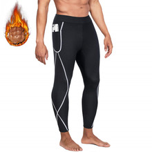 2019 New Mens Neoprene Thermal Underwear Pants Motorcycle Skiing Base Layer Winter Warm Men Bottoms