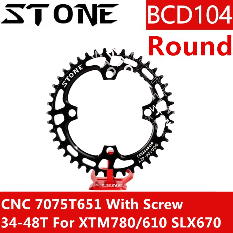 Stone Chainring Round 104 BCD for Shimano M780 m610 m670 for Sram X0 X7 X5 X9