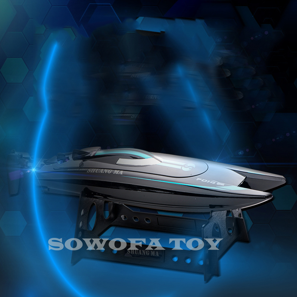 Double Horse DH7014 Control remoto Racing Boat 2.4GHz 4CH High Speed - Juguetes con control remoto - foto 4