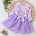 Spring girl dress 2017 new princess dress girl net veil lace butterflies embroidered  children clothing kids clothes