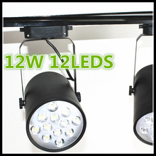 White / warm 12W 12 LEDS high quality LED track lights lamp advertising and spotlight stainless steel surface durable and bright
