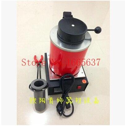 220v, 2kg gold melting furnace, jewelry electric melting furnace, metal casting machinery, goldsmith tool